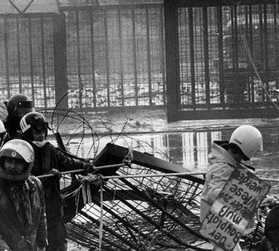 1977 | Sanfte Revolution