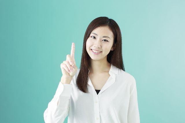 腸内環境を整えるメリットを紹介する女性のイメージ写真