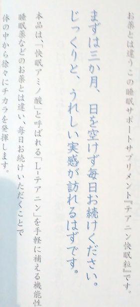 冊子の2つ目の項目の写真