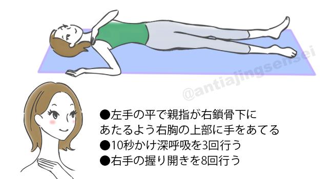 mimitabutumami4