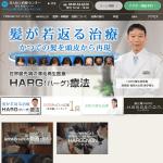 HARGセンター新宿桜花クリニック‗TOP