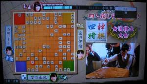 4jin-shogi-4-Wattack