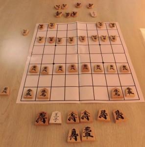 Oji-shogi-0