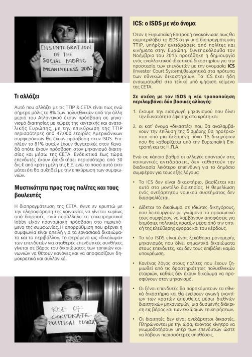 NFG_NL4(1)-page-003