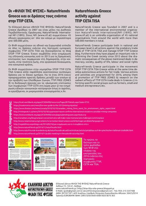 NFG_NL4(1)-page-008