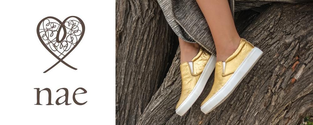 10 Marques De Chaussures Sans Cuir Et Véganes | Antigone Xxi