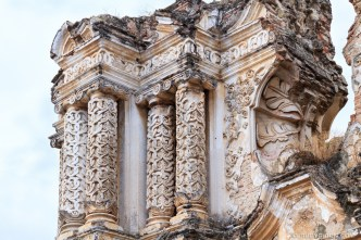 PHOTO STOCK: Close-up Details of the Façade of El Carmen Ruins
