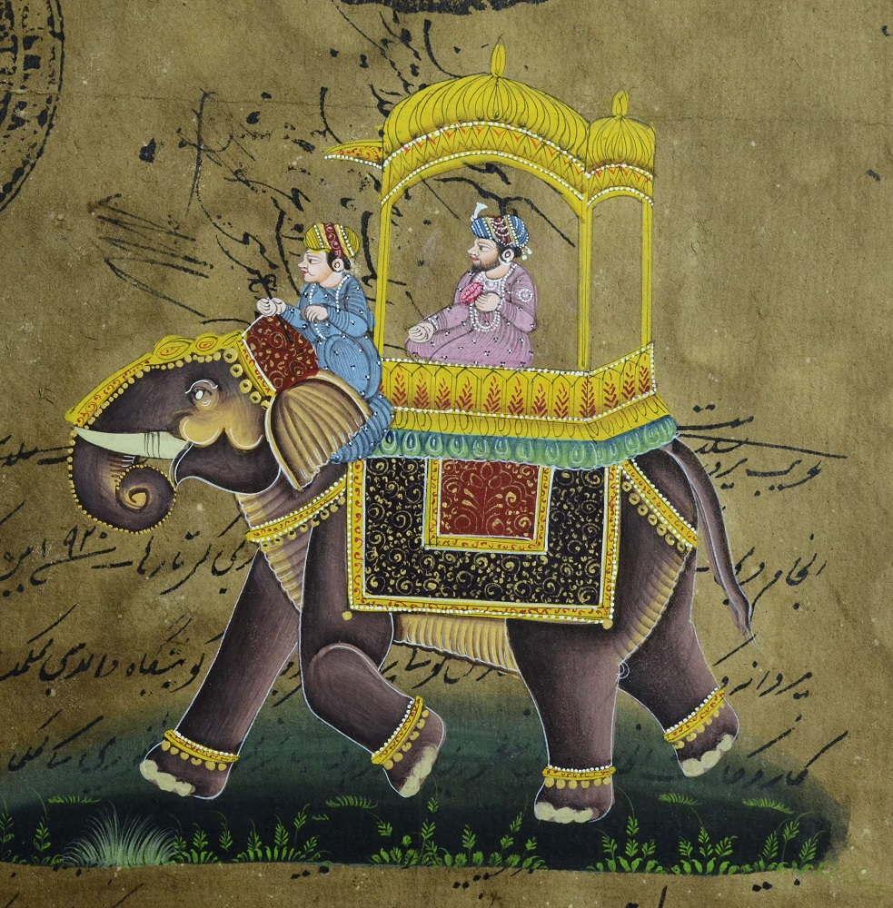 Rare Miniature Mughal paintingAncient Stamp Paper  Antikcart
