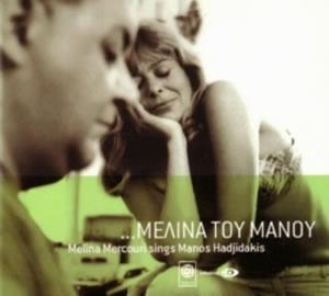 manos_melina