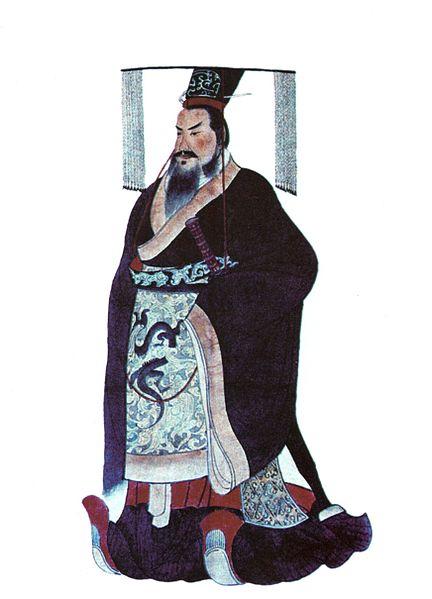 Ο Τσιν Σι Χουάνγκ (秦始皇, 259 π.Χ. - 10 Αυγούστου 210 π.Χ.), γνωστός και ως Γινγκ Ζενγκ,