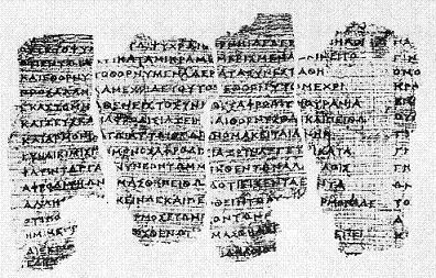 Ο πάπυρος του Δερβενίου, το αρχαιότερο δείγμα παπύρου στην Ευρώπη, 4ος αιώνας π.Χ.