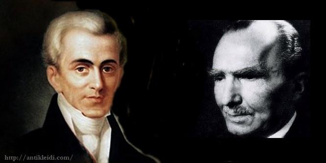 kazantzakis_kapodistrias