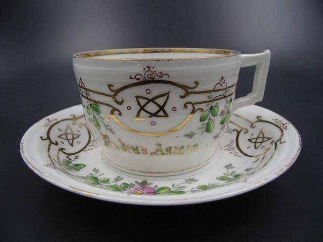 Чайная пара Кузнецов до 1917 года