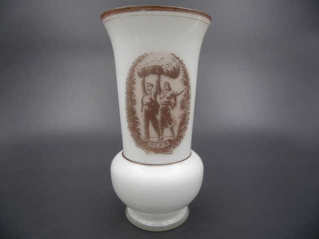 Агитационная стеклянная ваза ВСХВ