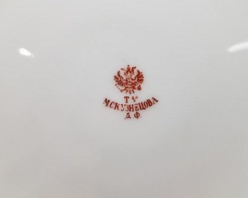 Тарелка с красной маркой Кузнецова до 1917