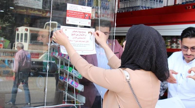 استجابات إيجابية للمواطنين في منع بيع الدخان للأطفال دون سن 18 عام