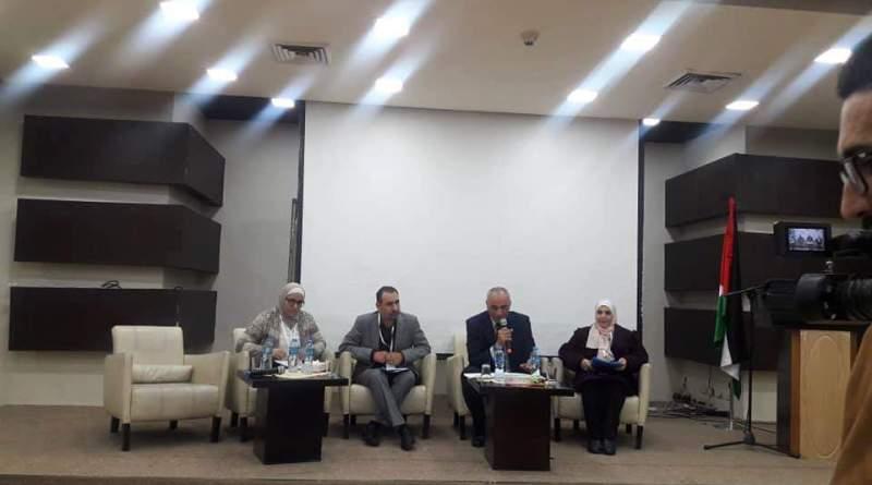 """رام الله: مؤتمر بعنوان """"مخرجات التعليم الاجتماعية في فلسطين"""""""
