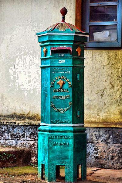 402px-Anchal_pozt_box_kerala