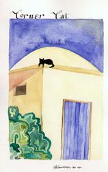 Corner Cat
