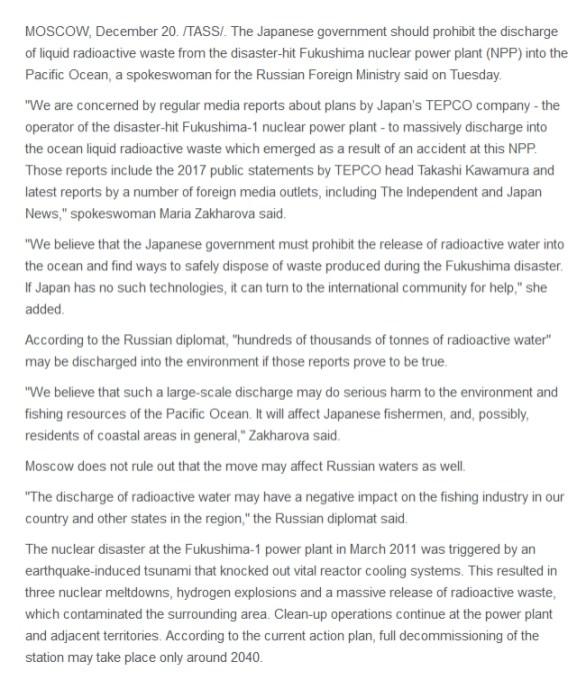 Fukushima 2017 Nuclear News