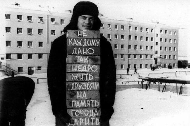 Комсомольская стройка. Надым, 1971 год