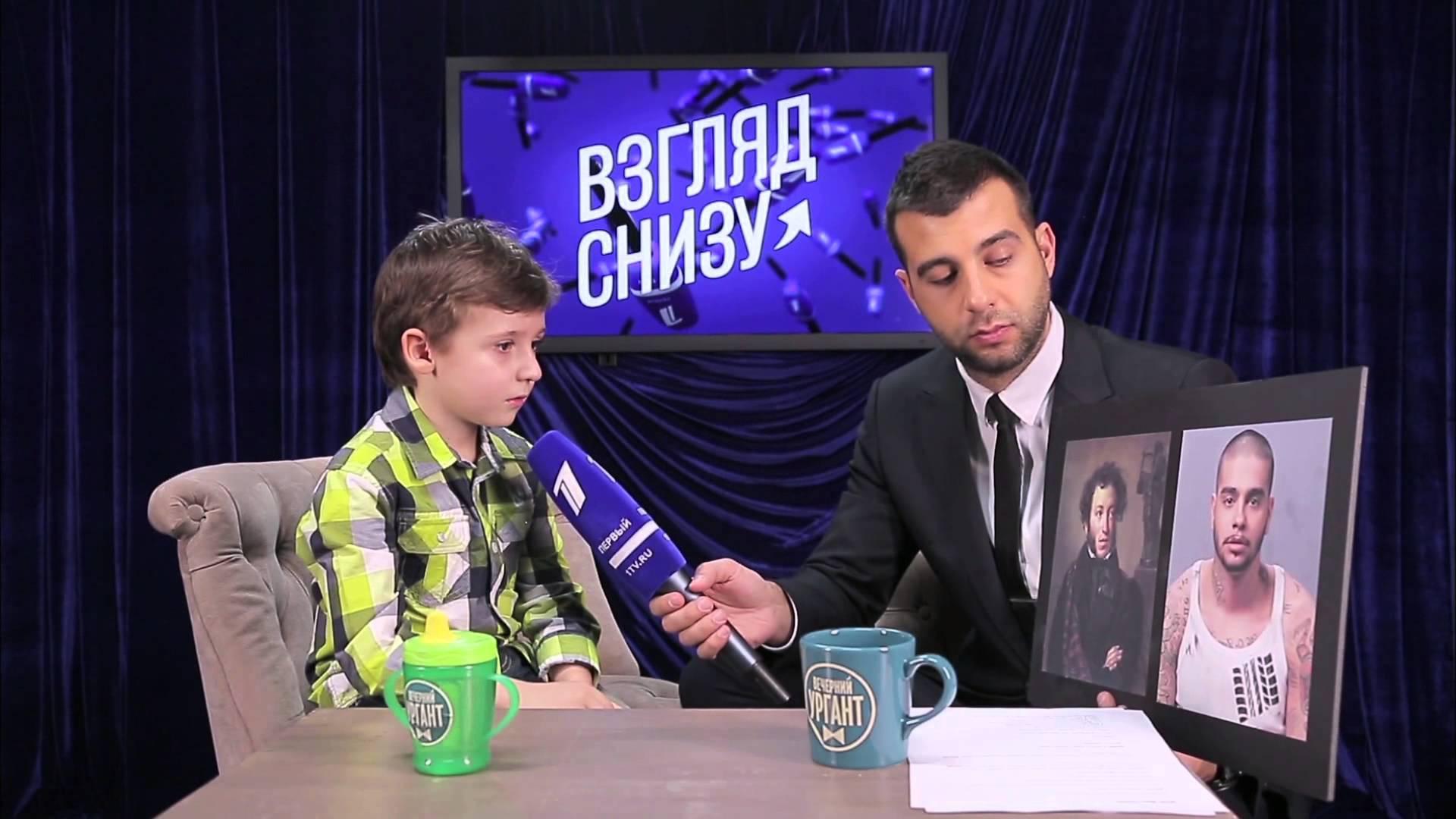 Дети отвечают на вопросы о поэзии. До слез!