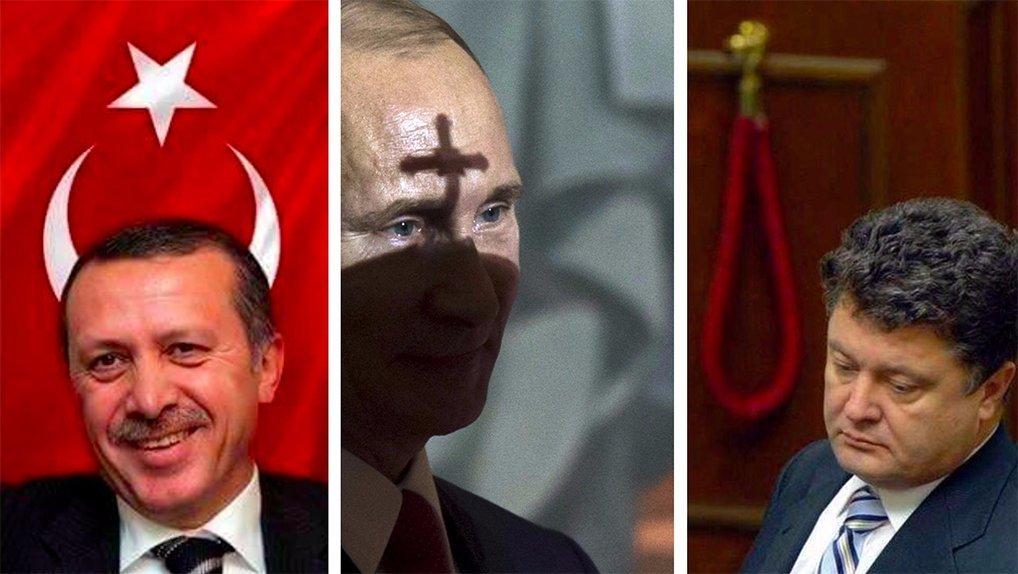 Веселые и не очень совпадения: как некоторые фотографы видят политиков
