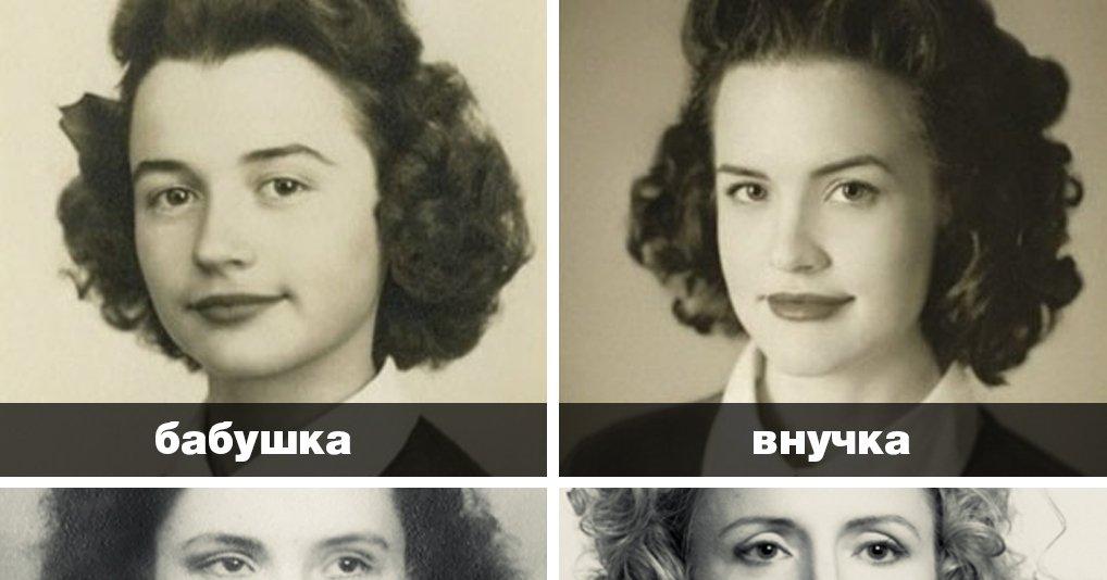 20 людей, которые воссоздали снимки своих бабушек и дедушек