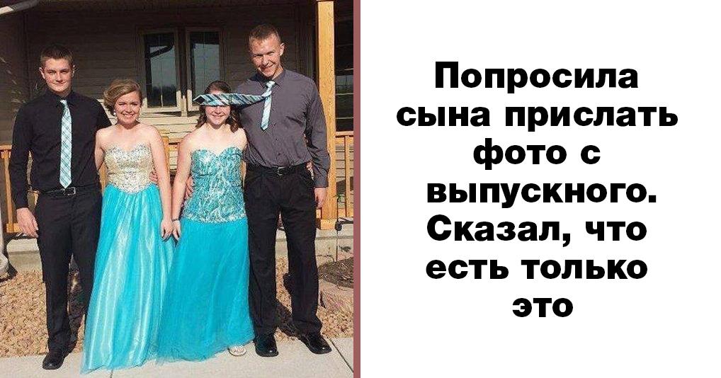 20 настолько неудачных, но смешных семейных фото, что их грех скрывать от мира
