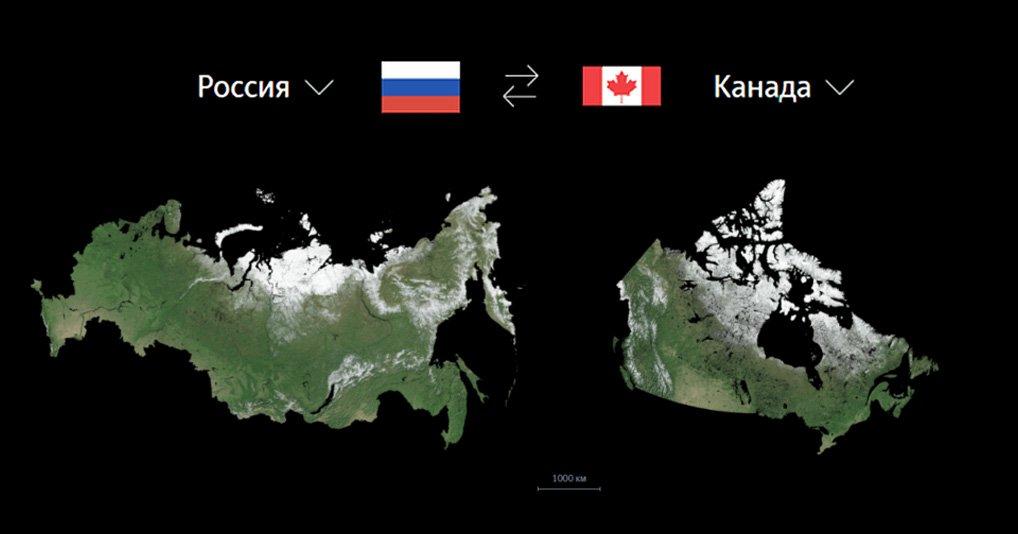 Крутой онлайн-проект, который позволяет увидеть размеры стран и сравнить их между собой без шаблонных искажений