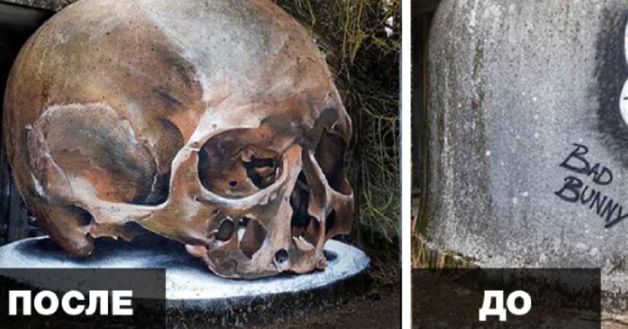 Художник создает настолько реалистичные 3D-граффити, что на них лучше не натыкаться!