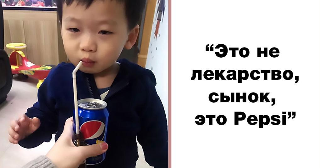 Лучшие лайфхаки для родителей со всего мира