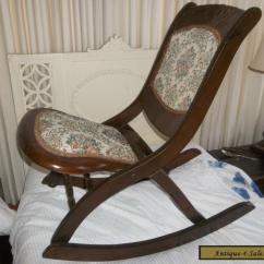 Folding Rocking Chair Wood Cover Rental Lansing Mi Vintage Rocker Antique Beautiful Ornate For Sale