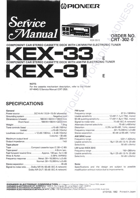Autoradio Pioneer KEX-33 1982
