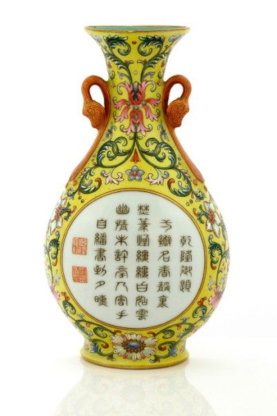 The Qianlong vase in Sworders sale
