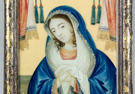Chinese portrait of Virgin Mary