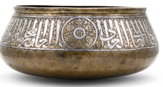 Mamluk silver-inlaid brass bowl