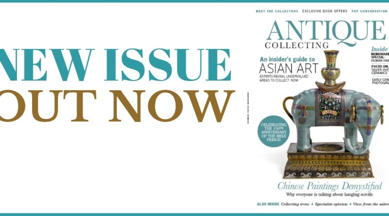 New issue of Antique Collecting magazine out now