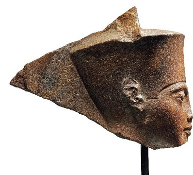 Egyptian head of Tutankhamen