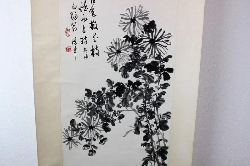 陳半丁筆 菊花図掛け軸
