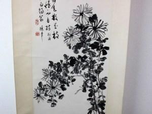 陳半丁筆 菊花図