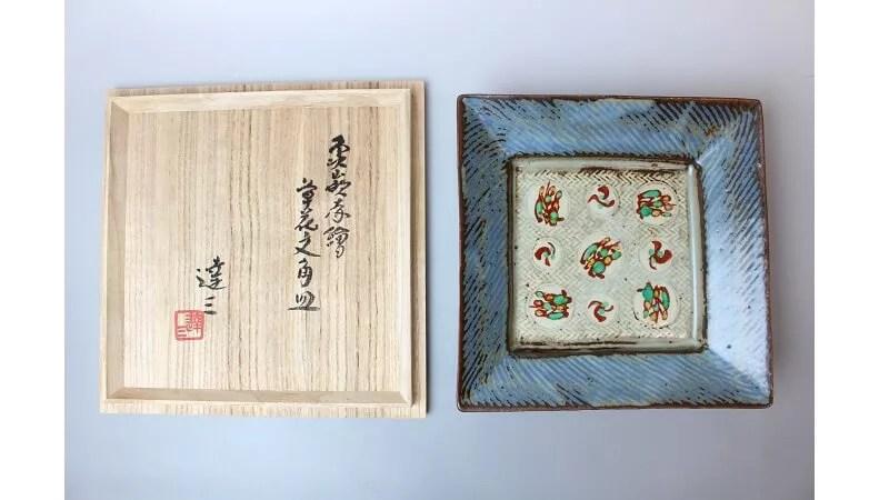 島岡達三作/益子焼象嵌赤絵草加文角皿
