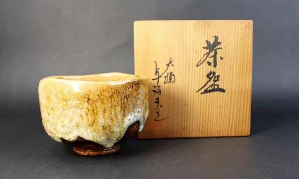 岩村与詩夫作・大樋焼茶碗