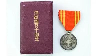 満州国赤十字章