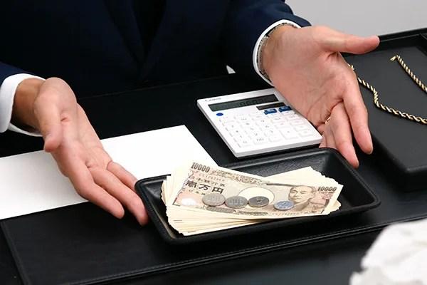 買取成立すれば、即現金でお支払します。