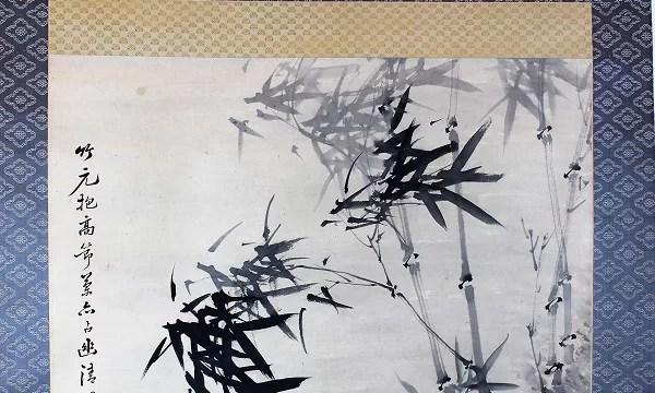 滝和亭筆・水墨山水図掛軸1