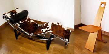 画像:デザイナー家具・北欧家具
