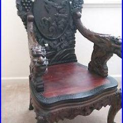 Antique Chinese Dragon Chair Folding Saucer Moon Large Raised Carved 19th Century