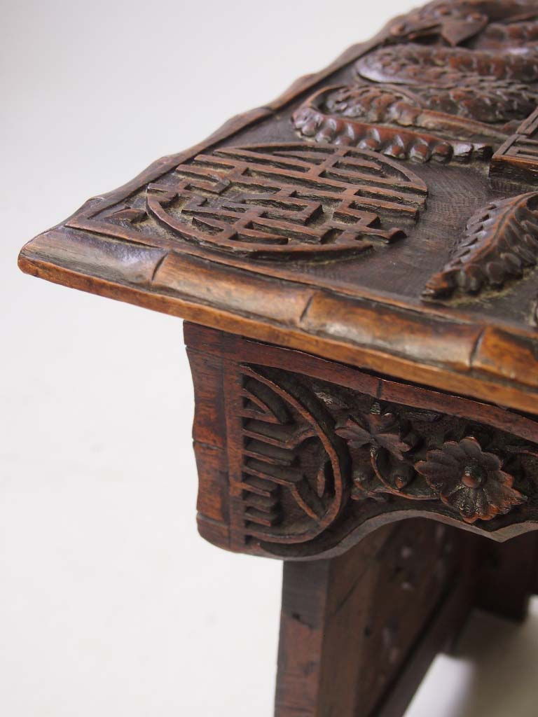 Small Carved Chinese Table  Coffee Table