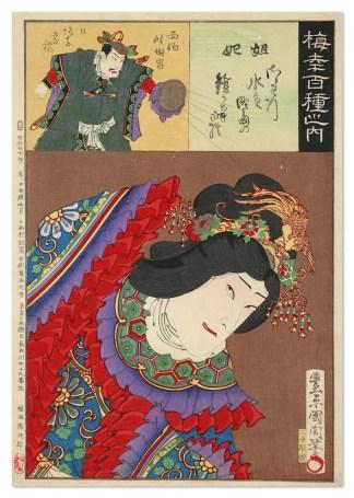 JAPANESE WOODBLOCKS